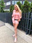 Панталонки Pink Princess